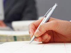 公認会計士の登録